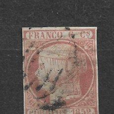 Sellos: ESPAÑA 1852 EDIFIL 12 USADO - 3/14. Lote 156682914