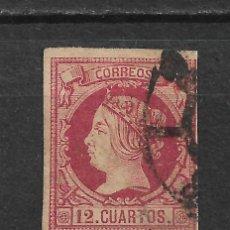Sellos: ESPAÑA 1860 EDIFIL 53 USADO - 3/14. Lote 156683062