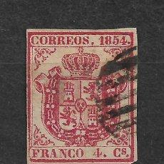 Sellos: ESPAÑA 1854 EDIFIL 33 USADO - 3/14. Lote 156683814