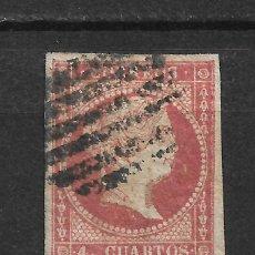 Sellos: ESPAÑA 1856 EDIFIL 48 USADO - 3/14. Lote 156683894