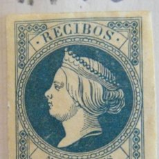 Sellos: SELLO FISCAL RECIBOS ISABEL II 1861, 50 CÉNTIMOS Nº1. Lote 156973202