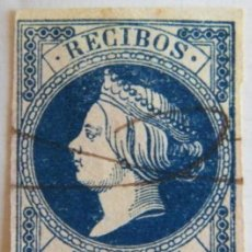 Sellos: SELLO FISCAL RECIBOS ISABEL II 1861, 50 CÉNTIMOS Nº1 (2). Lote 156973206