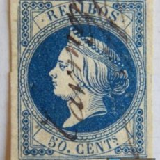 Sellos: SELLO FISCAL RECIBOS ISABEL II 1861, 50 CÉNTIMOS Nº1 (3). Lote 156973210