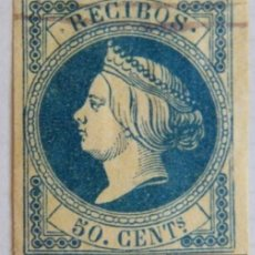 Sellos: SELLO FISCAL RECIBOS ISABEL II 1861, 50 CÉNTIMOS Nº1 (4). Lote 156973214