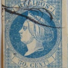 Sellos: SELLO FISCAL RECIBOS ISABEL II 1861, 50 CÉNTIMOS Nº1 (5). Lote 156973222