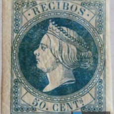 Sellos: SELLO FISCAL RECIBOS ISABEL II 1861, 50 CÉNTIMOS Nº1 (6). Lote 156973226