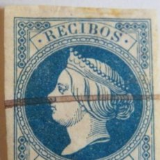 Sellos: SELLO FISCAL RECIBOS ISABEL II 1861, 50 CÉNTIMOS Nº1 (8). Lote 156973234