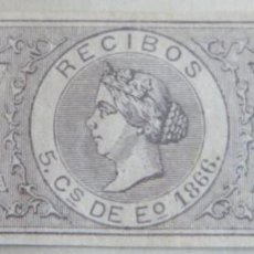 Sellos: SELLO FISCAL RECIBOS ISABEL II 1866, 5 CÉNTIMOS Nº2. Lote 156973290