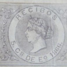 Sellos: SELLO FISCAL RECIBOS ISABEL II 1866, 5 CÉNTIMOS Nº2 (2). Lote 156973294