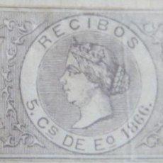 Sellos: SELLO FISCAL RECIBOS ISABEL II 1866, 5 CÉNTIMOS Nº2 (2). Lote 156973294