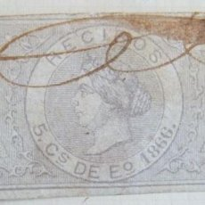 Sellos: SELLO FISCAL RECIBOS ISABEL II 1866, 5 CÉNTIMOS Nº2 (5). Lote 156973310
