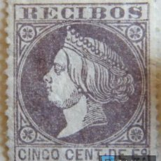 Sellos: SELLO FISCAL RECIBOS ISABEL II 1866, 5 CÉNTIMOS NºP3. Lote 156973314