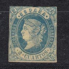 Sellos: 1862 EDIFIL 57(*) NUEVO SIN GOMA. ISABEL II. Lote 157965630
