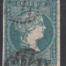 Sellos: ESPAÑA, 1855 EDIFIL Nº 45. Lote 159305006