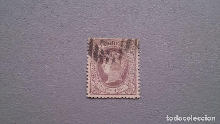 ESPAÑA - 1866 - ISABEL II - EDIFIL 86 - BIEN CENTRADO - VALOR CATALOGO 120€. (Sellos - España - Isabel II de 1.850 a 1.869 - Usados)
