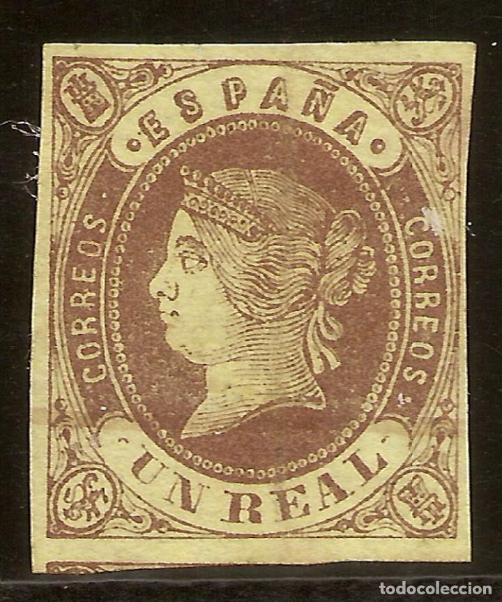 ESPAÑA EDIFIL 61 (*) MNG 1 REAL CASTAÑO ISABEL II 1862 NL501 (Sellos - España - Isabel II de 1.850 a 1.869 - Nuevos)