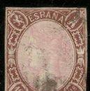 Sellos: ESPAÑA EDIFIL 71(º) 19 CUARTOS CASTAÑO ROSA ISABEL II 1865 NL411. Lote 159792030