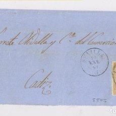 Sellos: FRONTAL RUEDA DE CARRETA. SEVILLA. 1861. Lote 159795514