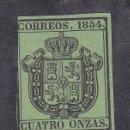 Sellos: ESPAÑA.- SELLO Nº 30 ESCUDO DE 1854 SIN MATASELLAR (EL DE LA FOTO). Lote 159824022