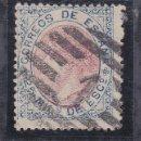 Sellos: ESPAÑA.- SELLO Nº 95 MATASELLADO PARRILLA 1 (EL DE LA FOTO). Lote 159824270