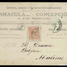 Sellos: 1892 POSTAL PUBLICIDAD SIGLO XIX - RARA PIEZA PRIVADA - SELLO PELÓN - BARNA. A BELGICA. Lote 159862638