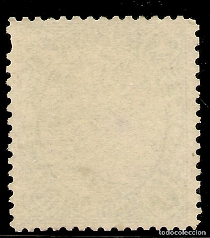 Sellos: España Edifil 78 (*) 1 Real Verde Isabel II 1865 NL820 - Foto 2 - 159878802