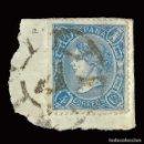 Sellos: SELLOS. ESPAÑA.1867. ISABEL II. 4 CU AZUL. MATASELLO SOBRE FRAGMENTO. EDIF. Nº 88. Lote 160011474