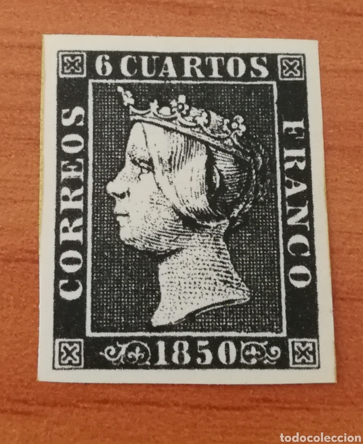 ESPAÑA : N°1 FALSO CON GOMA (Stamps - Spain - Isabel II from 1850 to 1869 - New)