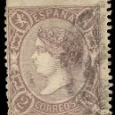 Sellos: ESPAÑA EDIFIL 79 (º) 2 REALES LILA ISABEL II 1865 NL873. Lote 160334994
