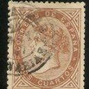 Sellos: ESPAÑA EDIFIL 87 (º) 2 CUARTOS CASTAÑO ISABEL II 1867 NL1178. Lote 160336158