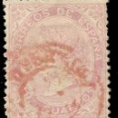 Sellos: ESPAÑA EDIFIL 90 (º) 19 CUARTOS ROSA ISABEL II 1867 NL1138. Lote 160337850