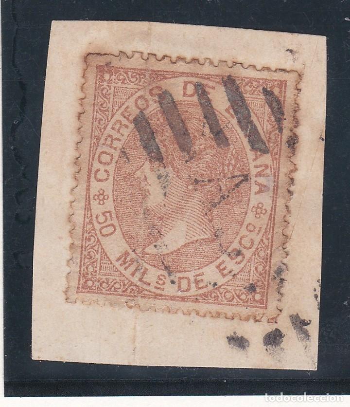 CORUÑA.- SELLO Nº 96 CON MATASELLOS PARRILLA AS DE SANTIAGO (Sellos - España - Isabel II de 1.850 a 1.869 - Usados)