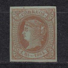 Sellos: 1864 EDIFIL 67(*) NUEVO SIN GOMA Y CON CHARNELA. ISABEL II. Lote 160642354