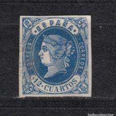 Sellos: 1862 EDIFIL 59(*) NUEVO SIN GOMA. ISABEL II. Lote 160653962