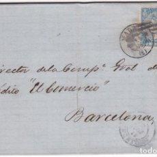Sellos: F3-2- CARTA COMPLETA MADRID 1866. SELLO LUJO CON DOBLE MATASELLOS FECHADOR Y PARRILLA CIFRA. Lote 161230222