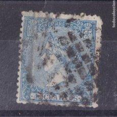 Sellos: CC38-CLÁSICOS EDIFIL 81 . RARO MATASELLOS PARRILLA DE PUNTOS . Lote 161357970