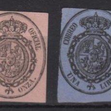 Sellos: 1855 ESCUDO DE ESPAÑA EDIFIL 35/38* VC 39,70€. Lote 161385650