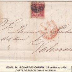 Sellos: F3-12- CARTA COMPLETA BARCELONA - VALENCIA 1854. Lote 162370030
