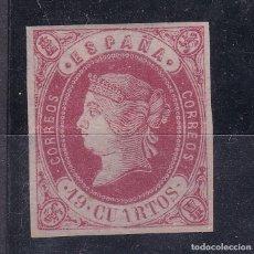 Selos: MM5- CLÁSICOS EDIFIL 60 . NUEVO (*) SIN GOMA. 2 MARQUILLAS. VARIEDAD CUIRTOS. Lote 163514922