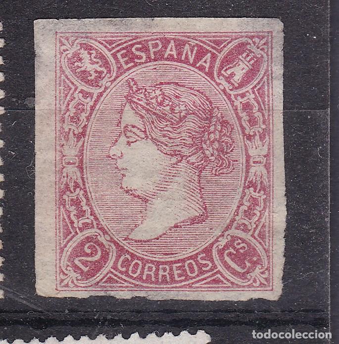 VV15-CLÁSICOS EDIFIL 69. NUEVO (*) SIN GOMA (Sellos - España - Isabel II de 1.850 a 1.869 - Nuevos)