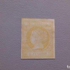 Sellos: ESPAÑA - 1860-61 - ISABEL II - EDIFIL ESPECIALIZADO 52B - MH* - NUEVO.. Lote 164609578