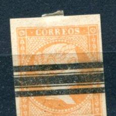 Stamps - Edifil NE 1. 12 cuartos Isabel II, barrado, falso filatélico. Nuevo sin goma. - 164612120
