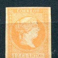 Stamps - Edifil NE 1. 12 cuartos Isabel II, falso filatélico. Nuevo sin goma. - 164612320