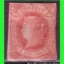 Sellos: ESPAÑA, 1864 ISABEL II EDIFIL Nº 64 (*). Lote 165261386