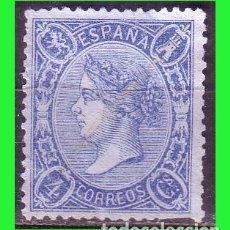 Sellos: ESPAÑA, 1865 ISABEL II EDIFIL Nº 75A (*). Lote 165261650
