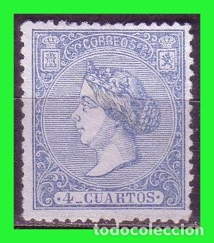 ESPAÑA, 1866 ISABEL II EDIFIL Nº 81 (*) (Sellos - España - Isabel II de 1.850 a 1.869 - Nuevos)
