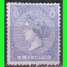 Sellos: ESPAÑA, 1866 ISABEL II EDIFIL Nº 81 (*). Lote 165261718