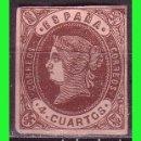 Sellos: ESPAÑA, 1862 ISABEL II EDIFIL Nº 58A (*). Lote 165261754