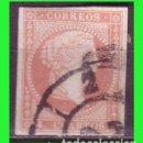 Sellos: ESPAÑA, 1858 ISABEL II EDIFIL Nº 48 (O) MAT. RUEDA DE CARRETA Nº 2, BARCELONA. Lote 165271710
