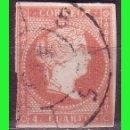 Sellos: ESPAÑA, 1858 ISABEL II EDIFIL Nº 48 (O) MAT. RUEDA DE CARRETA Nº 5, GRANADA. Lote 165271778